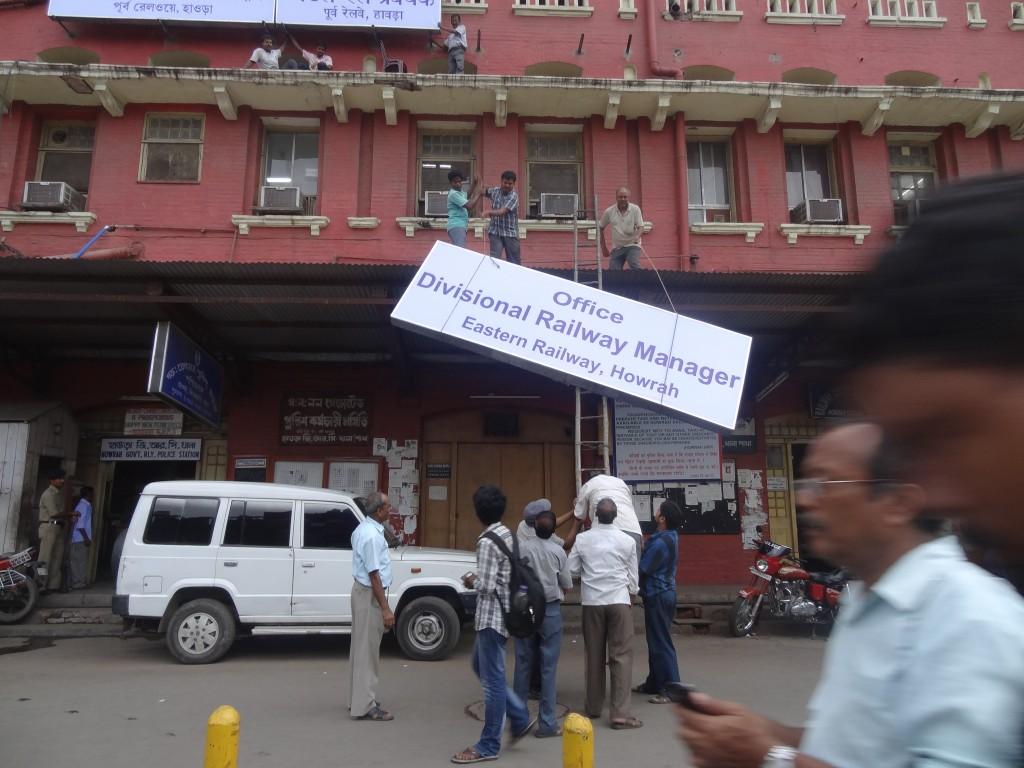 14 mai : journee dans les transports ... dans West Bengal dsc03441